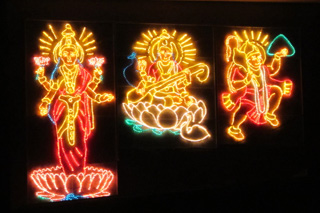 13. Vishnu Mandir Temple