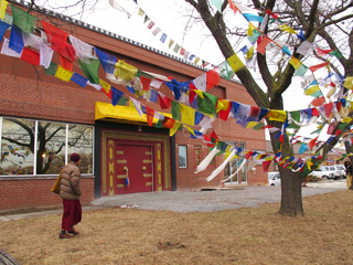 232. Tibetan New Year at the Tibetan Canadian Cultural Centre TCCC