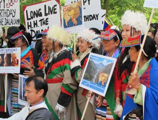 284. Tibetans' Dalai Lama's Birthday