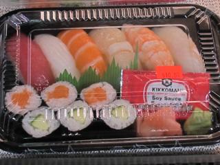 Japanese food. Copyright ©2013 Ruth Lor Malloy