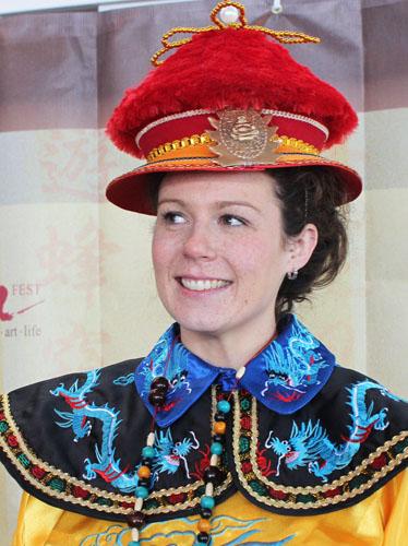 Julia Keech