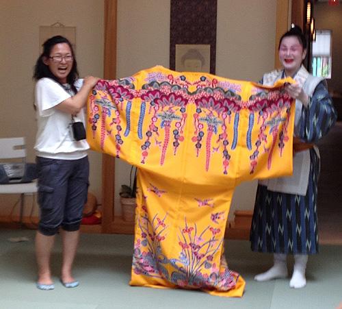 Kimono. Photo by  Baka Lbs.