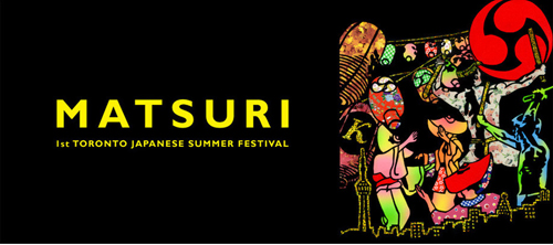 397. Schedule First Toronto Japanese Summer Festival