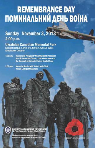k2013 Ukrainian memorial ATT00001