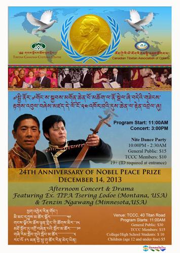 Tibet image001