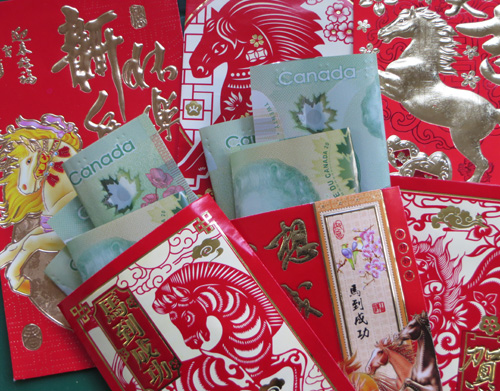 Lucky Packets. Copyright ©2014 Ruth Lor Malloy.
