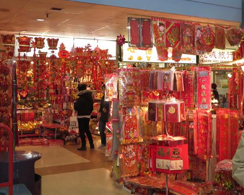 Dragon City Mall. Copyright ©2014 Ruth Lor Malloy.