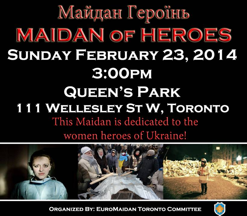 2014 Ukrainians Feb. 23 image001