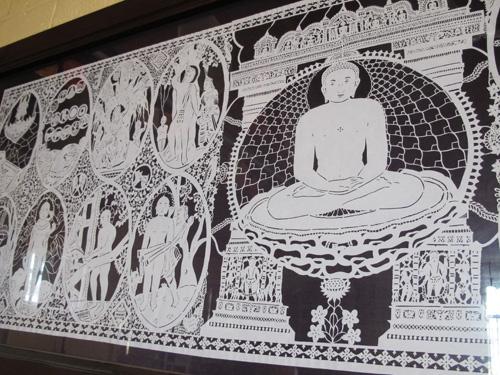 Paper Cut of Life of Mahivira.