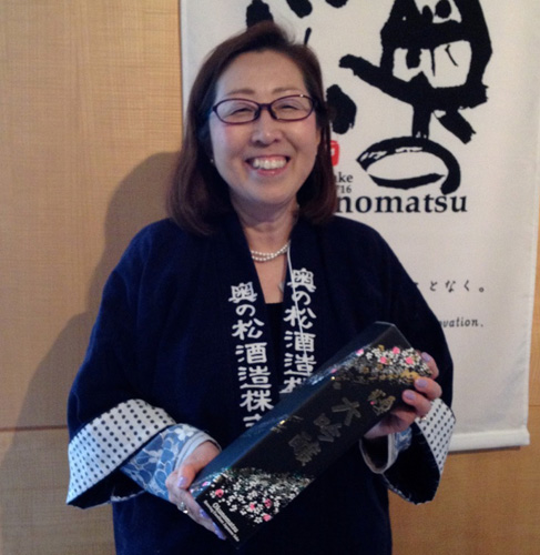 Kiyoko Miyashiza holds one of the most popular winners, Okunomat