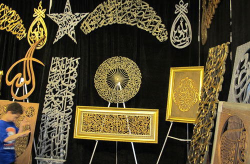www.Islamiccarving.com. Copyright ©2014 Ruth Lor Malloy