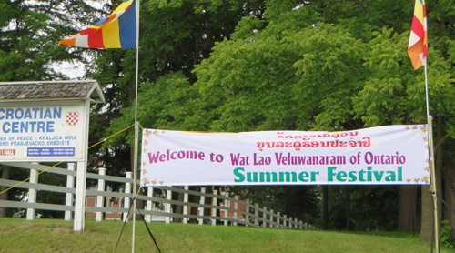 502. Pictures of Laotian Summer Festival 2014