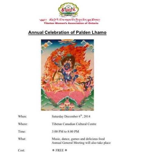 429.  Tibetan Celebration of Palden Lhamo – 2014