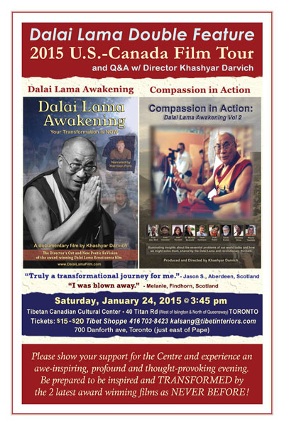 438. Dalai Lama Double Feature – 2015