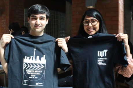 Nepali Film Festival in Toronto. Copyright ©2015 Ruth Lor Malloy -