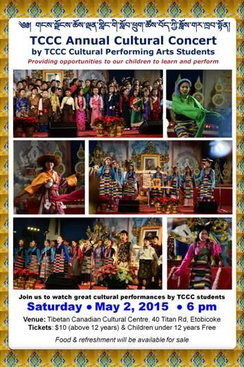 2015 Tibetans image001