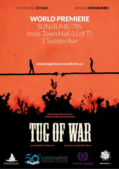 2015 Tug of war