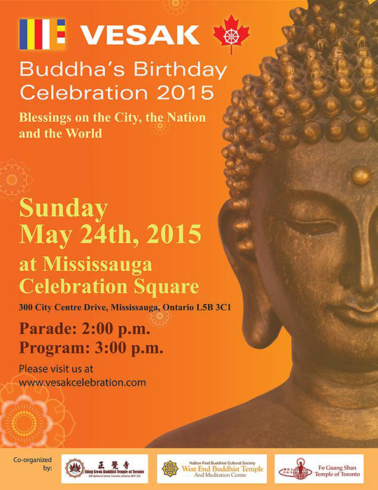 469. Vesak Buddha's Birthday Celebration – 2015