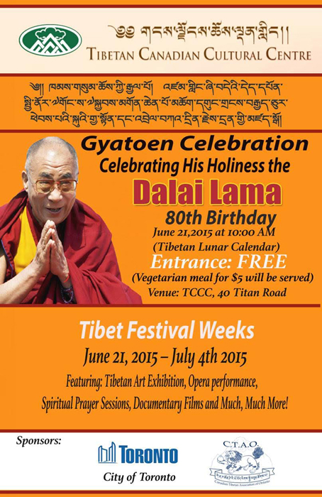 Tibet unnamed