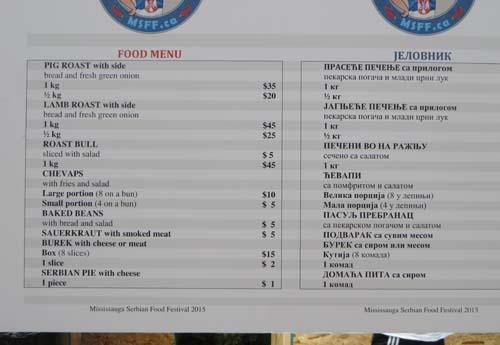 cc2015 Tor Serbian Food Festival 020_2