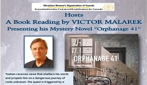 688. Author's Reads from His Book Set in Ukraine – June 21, 2016