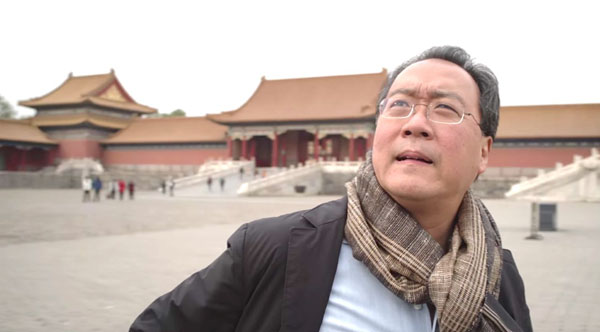 Yo Yo Ma in Beijing. Both images courtesy Hot Docs Ted Rogers Cinema,