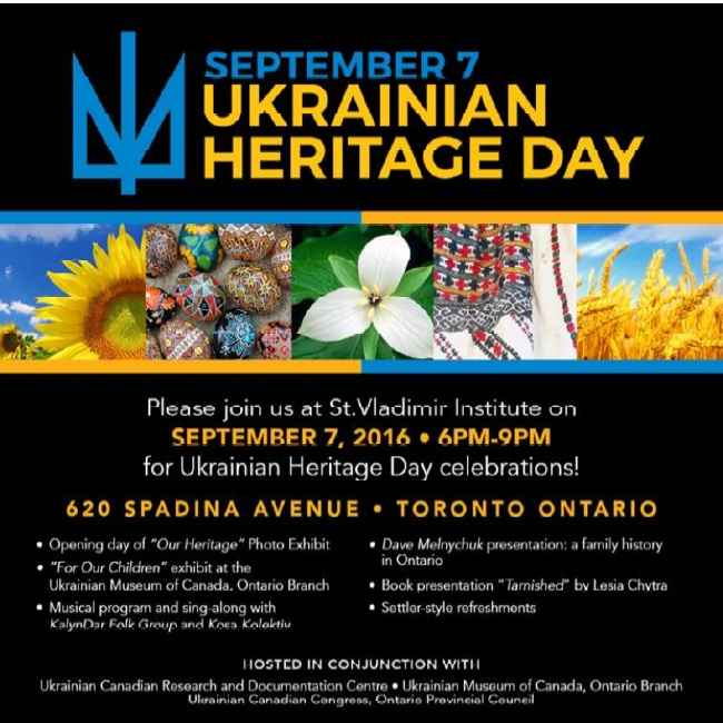 ukranian heritage day poster