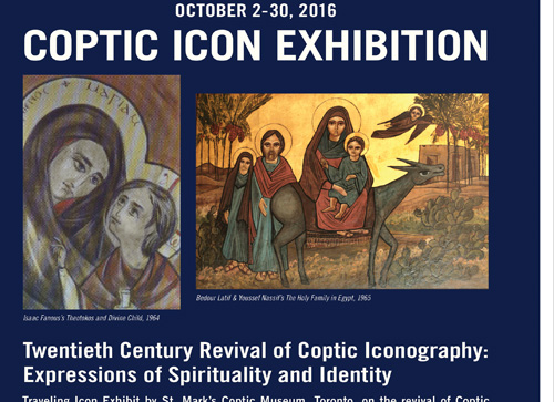 694. October 2 – 30, 2016  Coptic Icon Exhibition