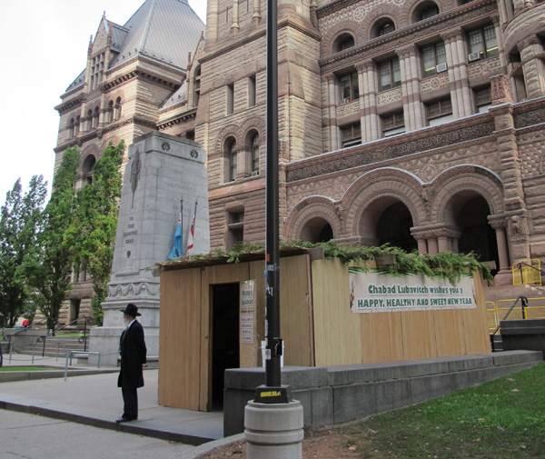 Sukkot in front of Old Toronto City Hall. Image Copyright ©2016 Ruth Lor Malloy