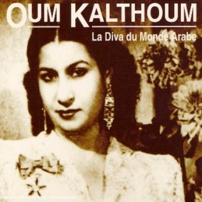 Oum Kalthoum, The Diva of the Arab World. From website.