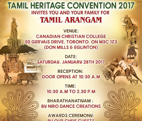 719. January 28 Tamil Heritage Events – 2017