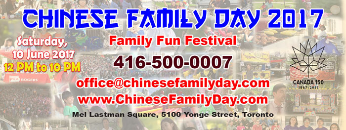 761  June 7-13 Affordable Events in Multicultural Toronto