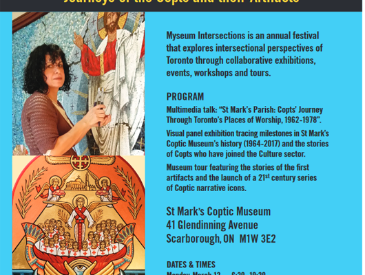 810. Egyptian Coptic Museum & Storytelling Festival – Multicultural Toronto – March, 2018.