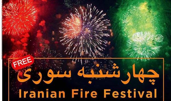863. March 15-28. Nowruz/Norouz/Norooz/Nevruz and Tibet in Multicultural Toronto – 2019